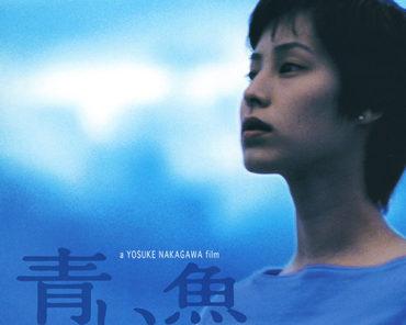 """movie,photobook """"青い魚"""""""